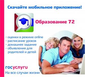 Приложение (2497036v1) (3)